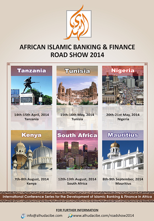AlHuda CIBE will Organize African Islamic Banking and Finance Road Show