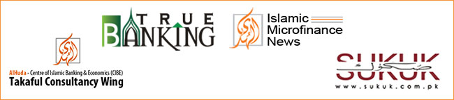 Publication and Events | AlHuda Centre of Islamic Banking & Economics (CIBE)