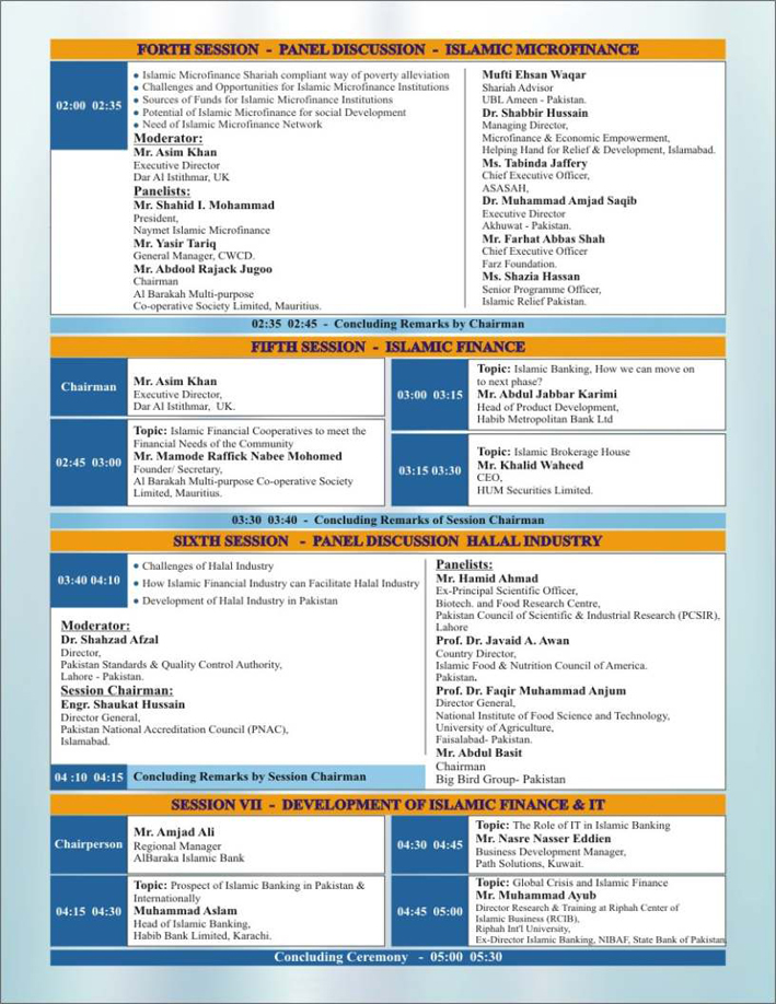 Pakistan Conference – Event Agenda