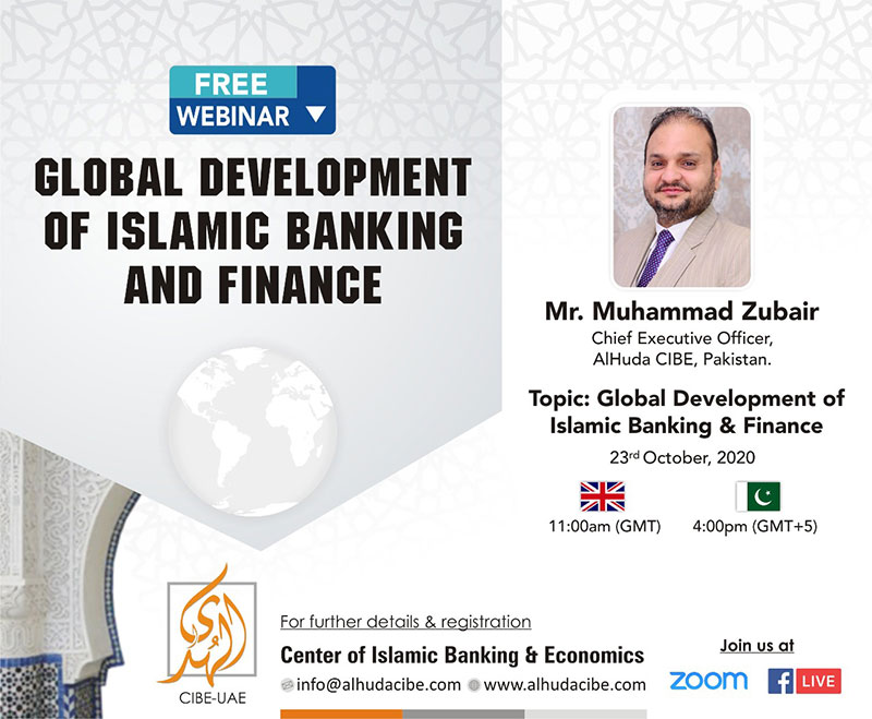 AlHuda CIBE FREE WEBINAR SERIES ON ISLAMIC BANKING AND FINANCE