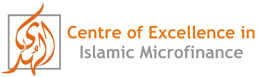 Centre of Excellence in Islamic Microfinance Logo